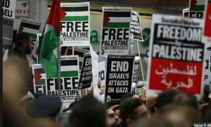 Sobre el odio a Israel
