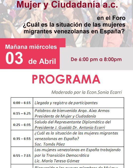 Lanzamiento del Capítulo España de Mujer y Ciudadanía a.c.